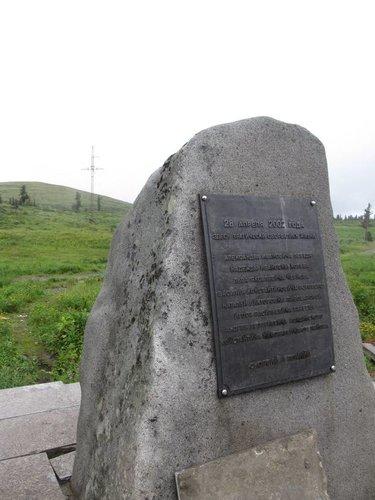 Памятник на могилку Шагонар Мемориальный одиночный комплекс из двух видов гранитов Олекминск