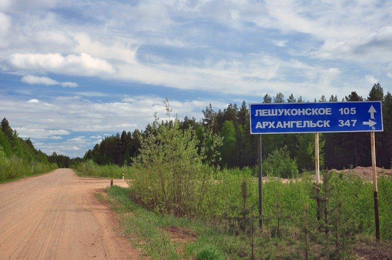 На повестке – автобусные перевозки в Лешуконию и Мезень