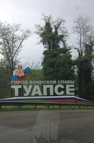 pizda-ves-russkoe-seks-video-na-stroykah-sochi-posle-raboti