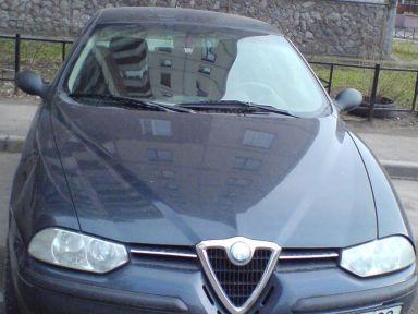 Alfa Romeo 156 2000 отзыв автора | Дата публикации 18.12.2014.