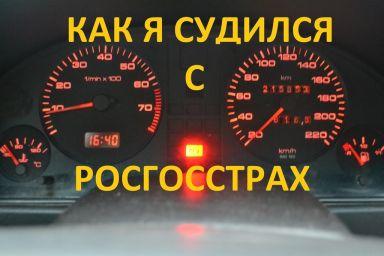 Audi 80 1992 отзыв автора | Дата публикации 30.11.2012.