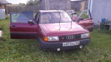 Audi 80 1988 отзыв автора | Дата публикации 09.01.2014.