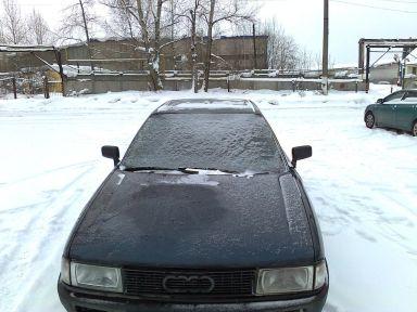 Audi 80 1987 отзыв автора | Дата публикации 10.02.2014.