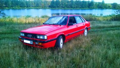 Audi 80 1984 отзыв автора | Дата публикации 26.02.2015.