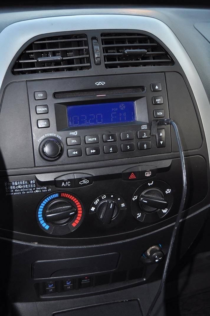 Комплектации и цены Чери Тигго 5 2016-2017 года в новом кузове