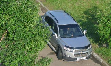 Chevrolet Captiva, 2014