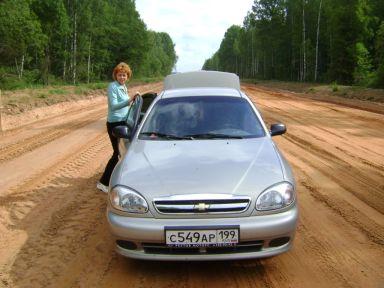Chevrolet Lanos 2007 отзыв автора | Дата публикации 10.01.2014.