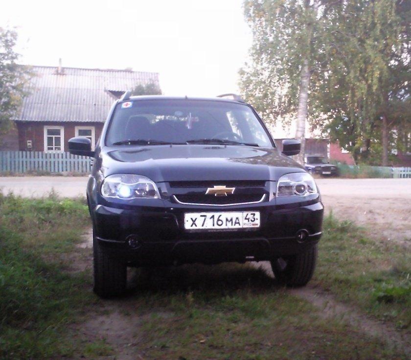 Собственно в день покупки.Приехала к месту своего жительства)))))))))