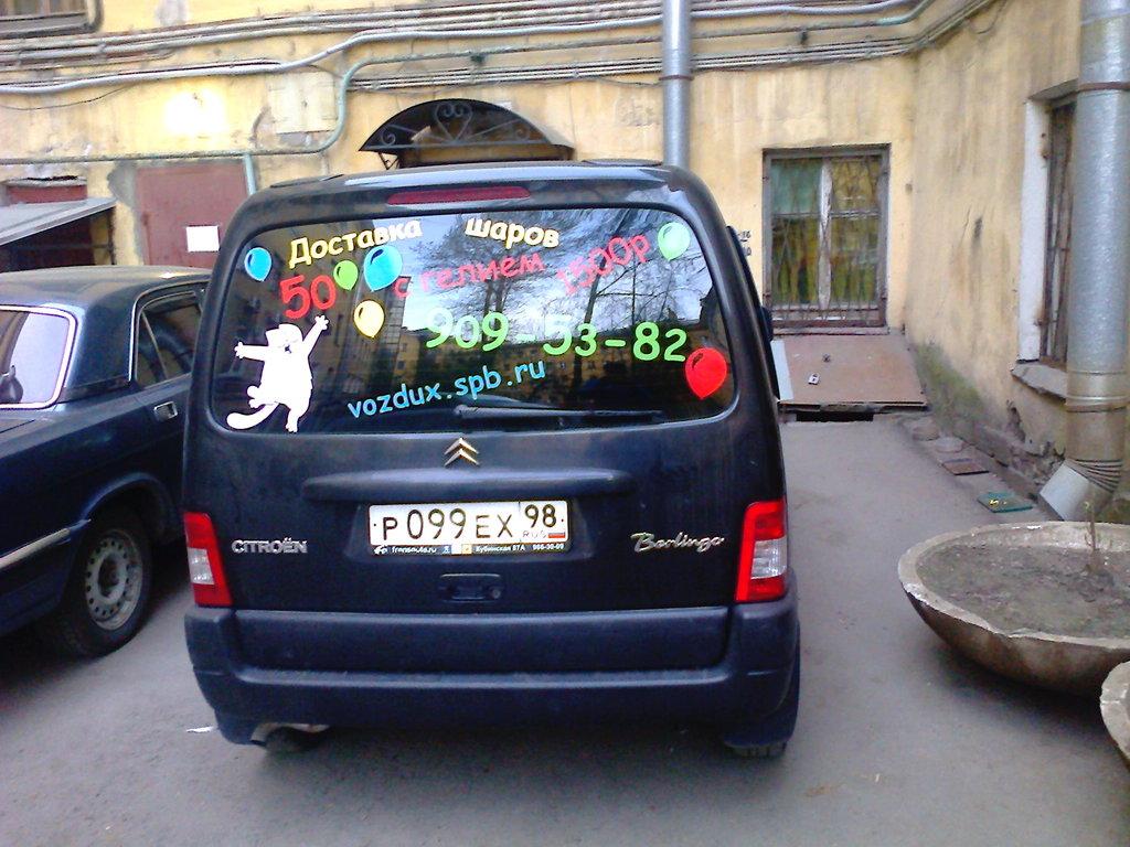 отзывы ситроен берлинго 2012г. 98 лошадок