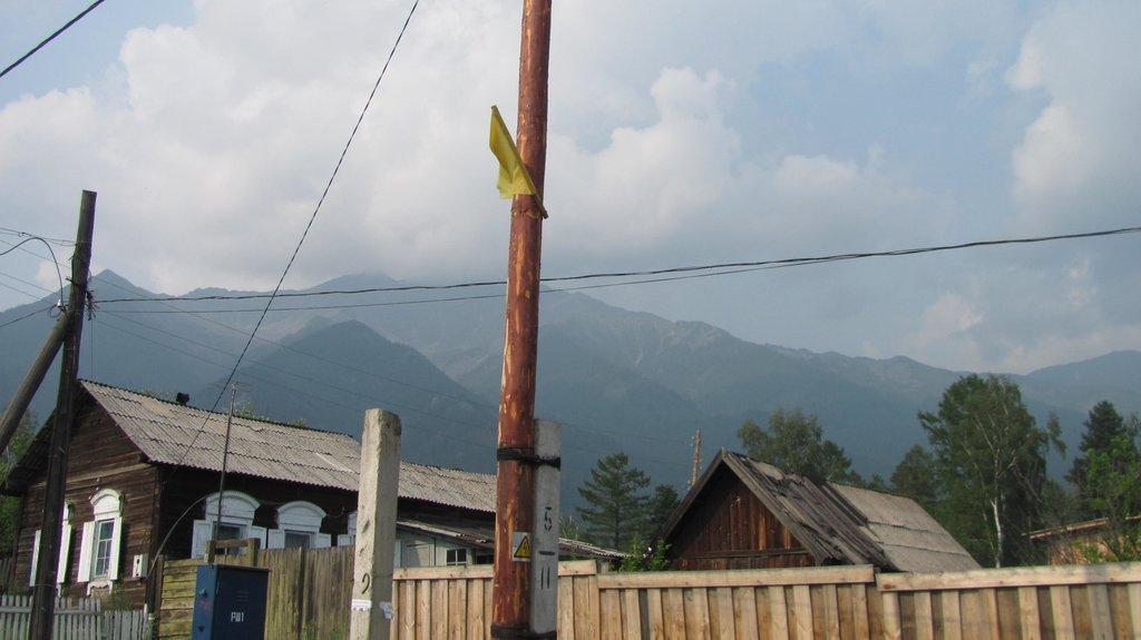 Вид на горы из пос.Аршан...