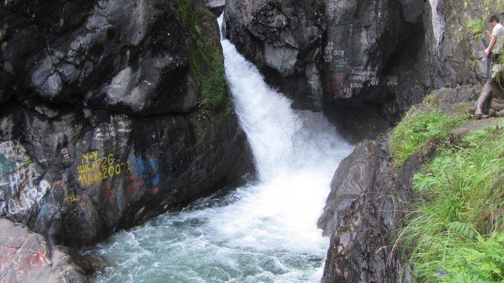 Первый водопад...