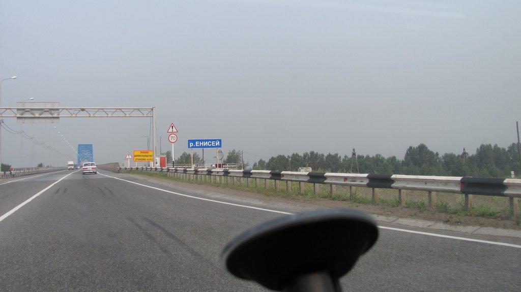По пути назад в Красноярском крае был смок...