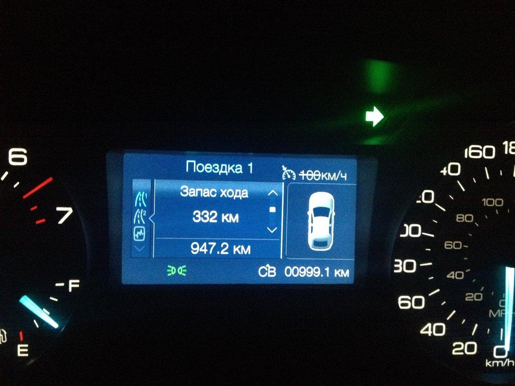 Двойной спидометр. Справа вверху бортового компьютера видны показатели круиз-контроля. По одному нажатию с интервалом в 2 км/ч и двигатель начинает набирать скорость после установки необходимой скорости или наоборот, снижать.