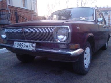 ГАЗ 24 Волга, 0