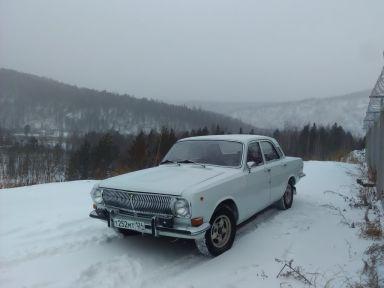 ГАЗ 24 Волга, 1985