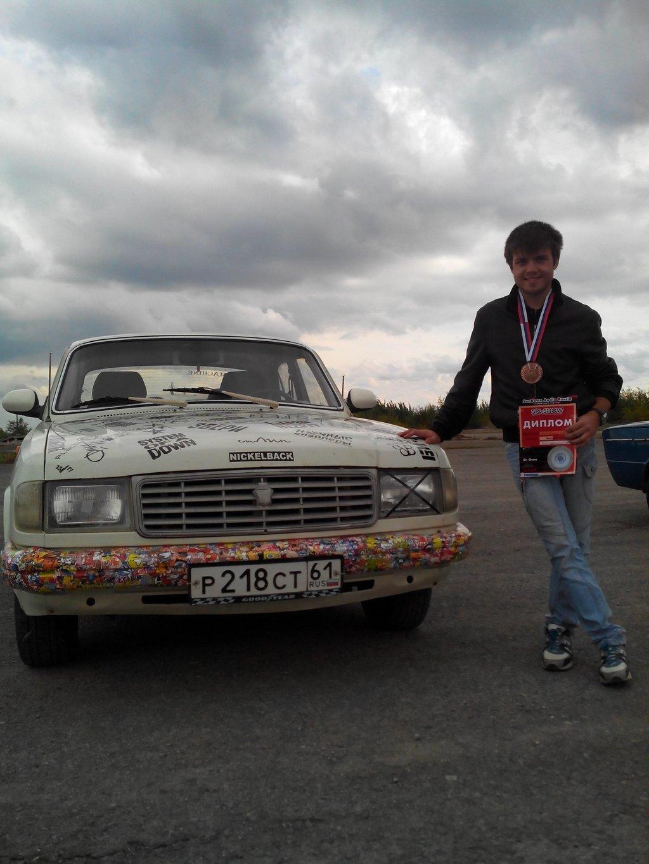 Результат труда - Почетное призовое 3-е место на городском фестивале автозвука и тюнинга)))