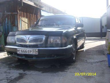 ГАЗ 3110 Волга 2002 отзыв автора | Дата публикации 10.12.2014.