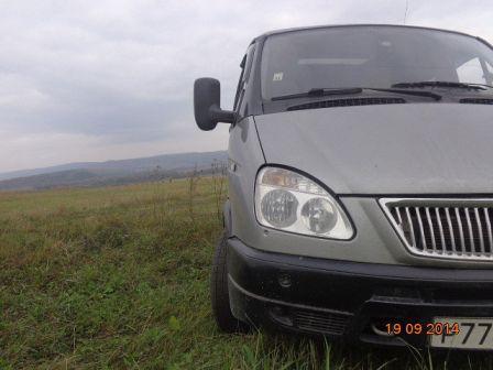ГАЗ ГАЗ 2004 - отзыв владельца