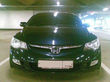 Honda Civic 2007 отзыв автора | Дата публикации 29.08.2014.