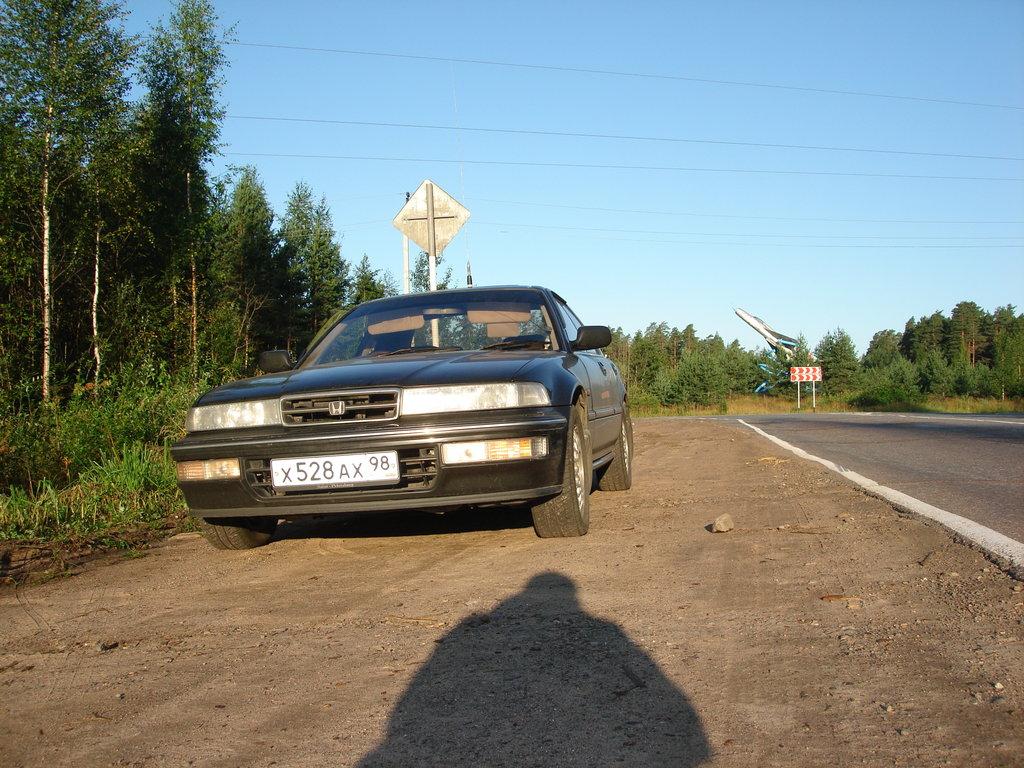 по дороге в Ярославль