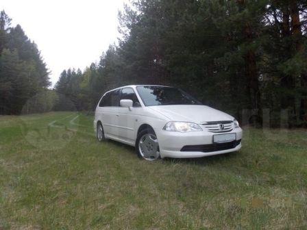 Honda Odyssey 2002 - отзыв владельца