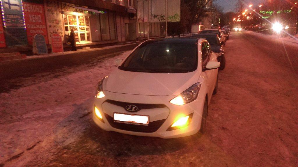 i30 hyundai каким бензином заправлять