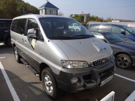 Hyundai Starex 2002 - отзыв владельца