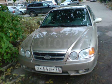 Kia Magentis 2004 - отзыв владельца