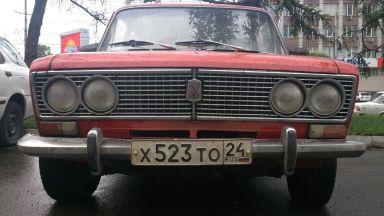 Лада 2103, 1976