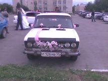 Лада 2106, 1997