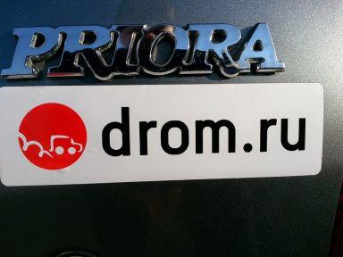 Лада Приора 2011 отзыв автора | Дата публикации 08.02.2012.