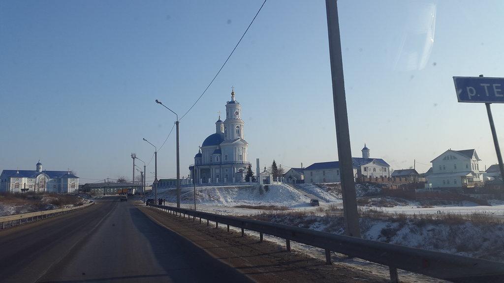 очень красивая церковь не помню в каком городе, наконец то я её сфотал