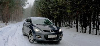 Mazda CX-7, 2008