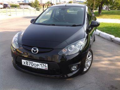 Mazda Demio 2007 отзыв автора | Дата публикации 08.09.2013.