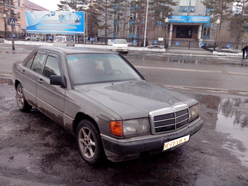 Mercedes benz 190 89 2 for Biggest mercedes benz