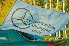 Mercedes-Benz C-Class, 1994