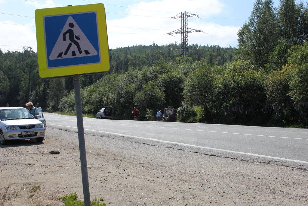 Это родник или источник на перевале перед Байкалом