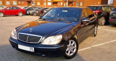 Mercedes-Benz S-Class, 2000
