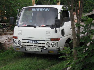 Nissan Atlas, 1991