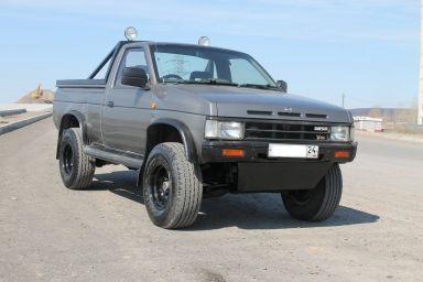Nissan Datsun, 1992