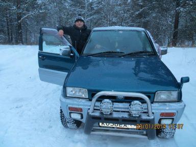 Nissan Mistral 1995 отзыв автора | Дата публикации 10.01.2014.