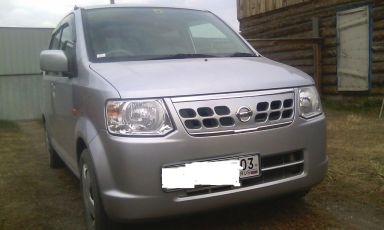 Nissan Otti, 2010