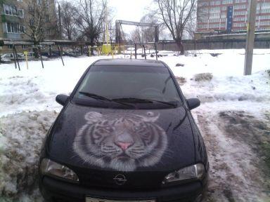 Opel Tigra 1996 отзыв автора | Дата публикации 17.02.2013.