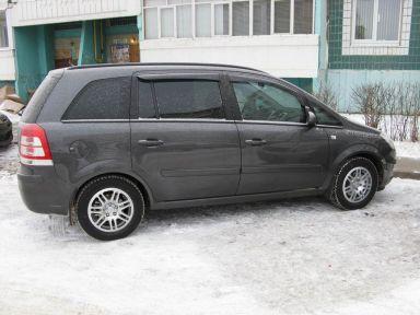 Opel Zafira 2008 отзыв автора | Дата публикации 24.12.2014.