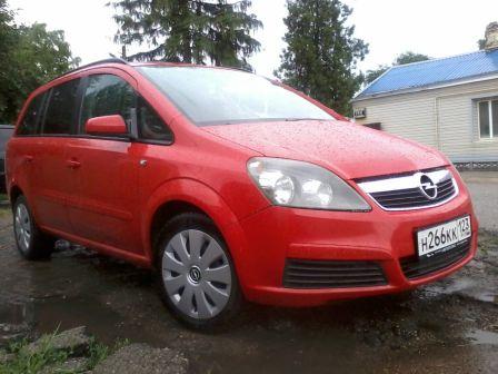 Opel Zafira 2006 - отзыв владельца