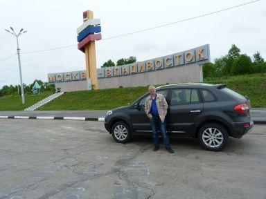 Renault Koleos, 2014