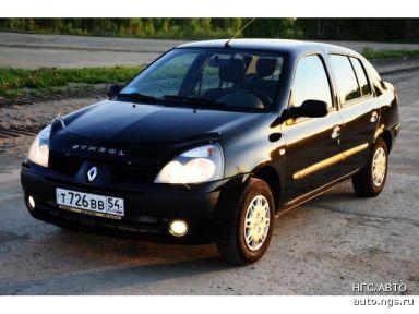 Renault Symbol 2005 отзыв автора | Дата публикации 04.06.2014.
