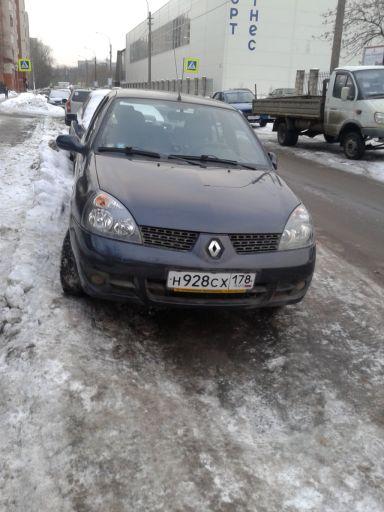 Renault Symbol 2006 отзыв автора | Дата публикации 18.04.2015.