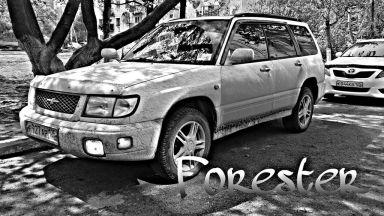 Subaru Forester 1998 отзыв автора | Дата публикации 21.09.2013.