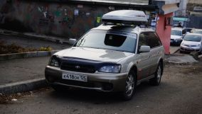 Subaru Legacy Lancaster, 2000